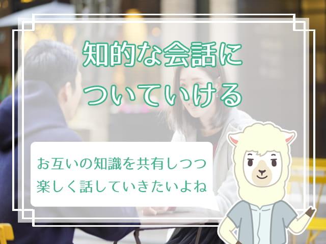 街中のカフェで会話する男女