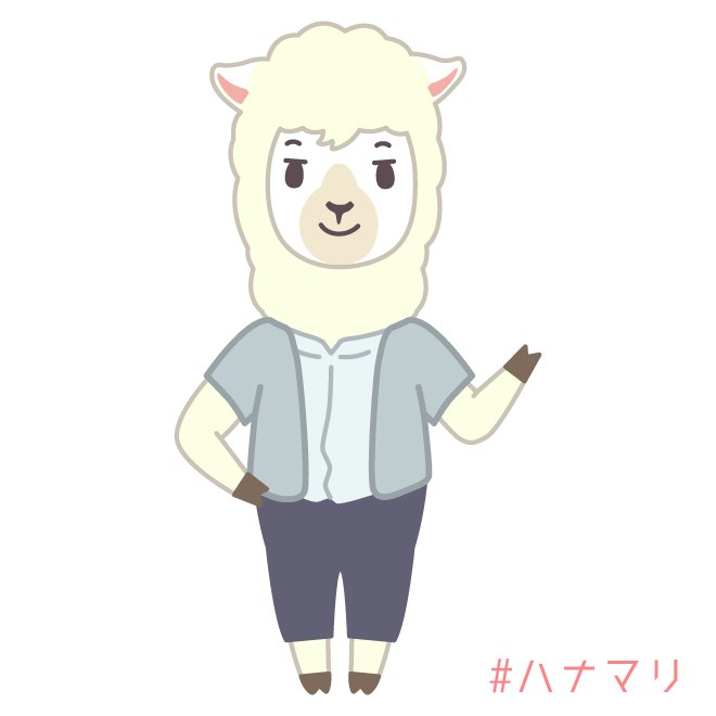 ハナオ紹介