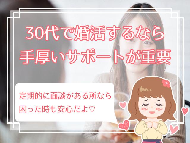 デート中笑顔を見せる30代女性