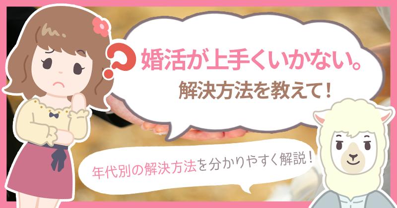 りかこ 婚活ブログ Rikakoさんのプロフィールページ