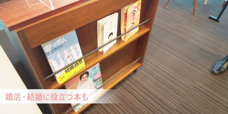 役立つ本たち
