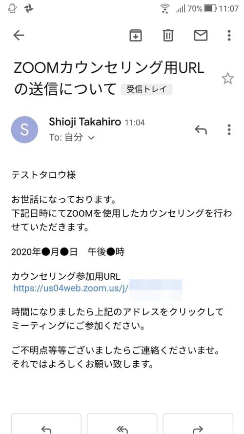 ZOOMURL案内