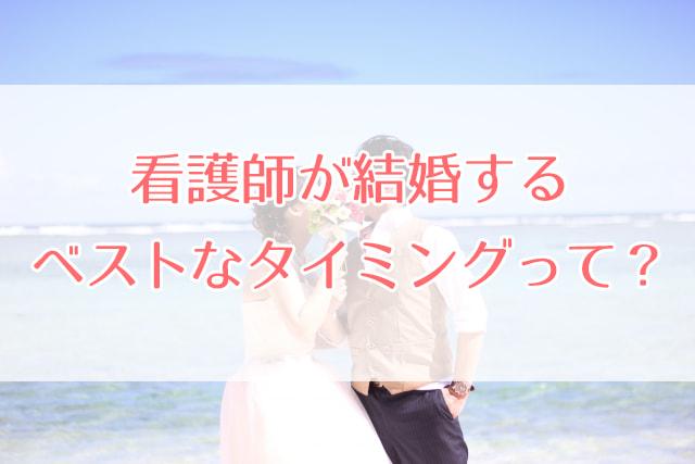 浜辺でキスする新郎新婦