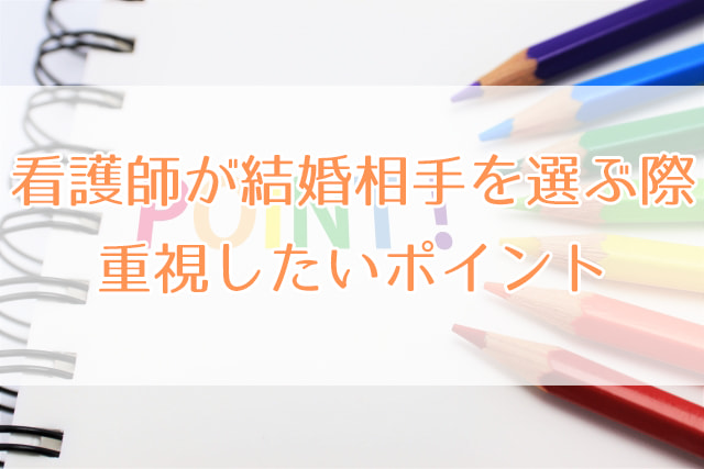 紙の上に置かれた色鉛筆